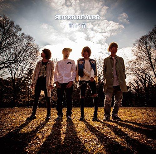 Super Beaver - Aoi Haru [Japan CD] NOID-10
