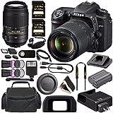 Nikon D7500 DSLR Camera with 18-140mm Lens 1582 + Nikon AF-S DX NIKKOR 55-300mm f/4.5-5.6G ED VR Lens + Sony 128GB SDXC Card + Digital Slave Flash + HDMI Cable + Carrying Case + Remote Bundle