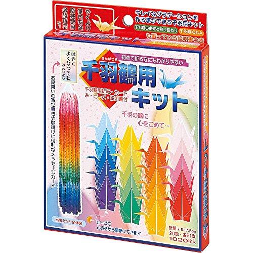 Kidstoyo Origami Thousand Cranes Kit