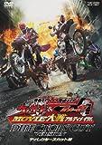 Sci-Fi Live Action - Kamen Rider X Kamen Rider Wizard & Fourze: Movie War Ultimatum Director's Cut Edition [Japan DVD] DSTD-3650