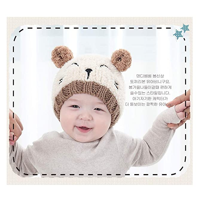 ARROYO Kids Hat Soft Cute Bear Shape Design Winter Knitted Children ...