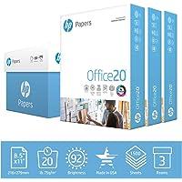 HP Paper, Oficina Ultra Blanco, 20lb, 8.5 x 11, 92 brillante, 1500 hojas/resma) 3 Caso, CIE Blancura155, fabricado en EE…
