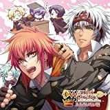 Wand of Fortune Drama CD 3