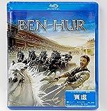 Ben-Hur (Region A Blu-Ray) (Hong Kong Version / Chinese subtitled) 賓虛