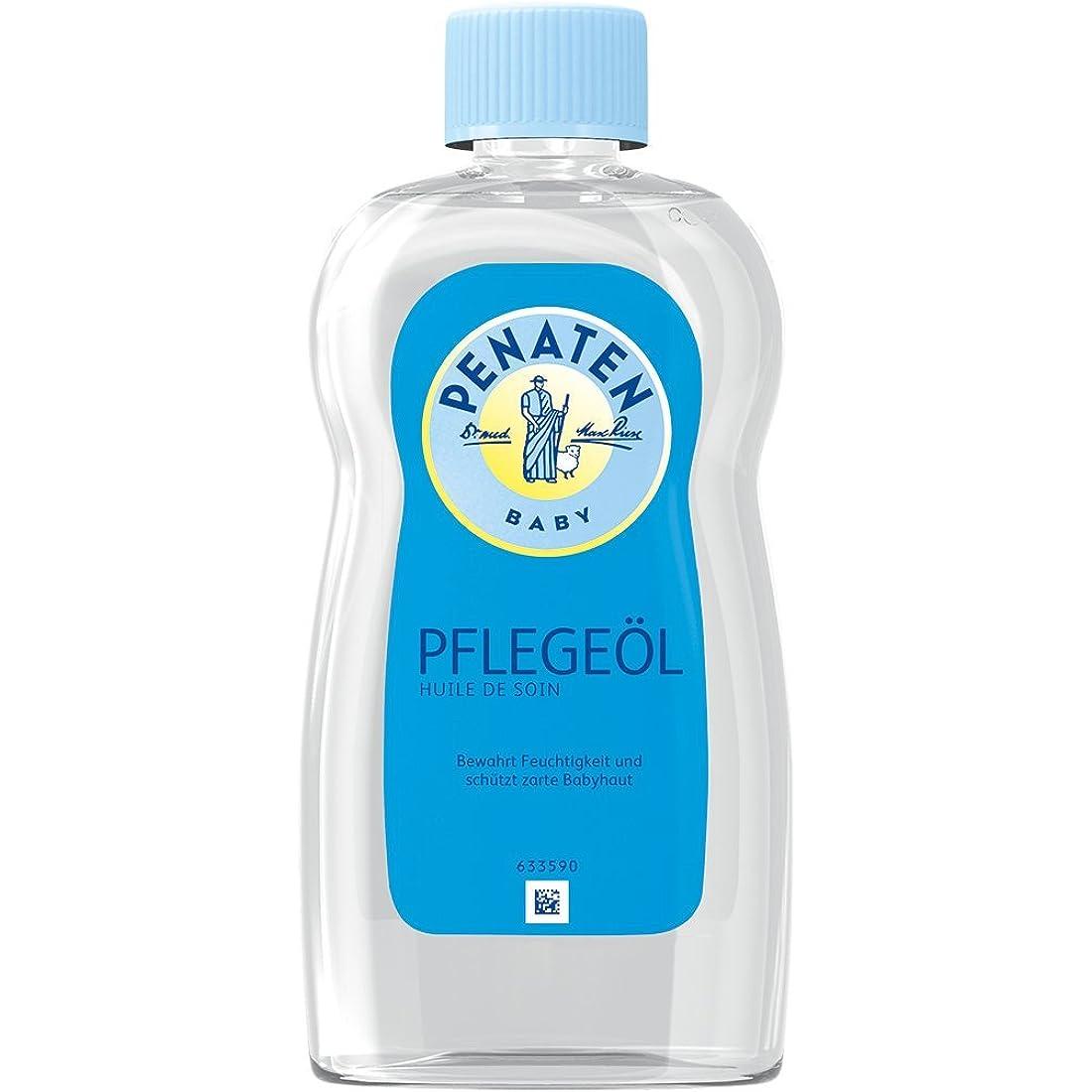 Penaten Pflegeöl
