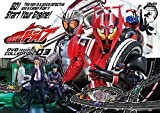 Sci-Fi Live Action - Kamen Rider Drive DVD Collection Vol.3 (4DVDS) [Japan DVD] DSTD-8983