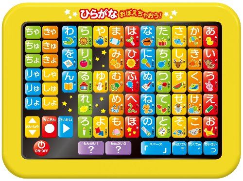The! Tablet Let remember hiragana (japan import) by Pilot ink