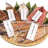 北海道 無添加干物セット 北海道から.干物ギフトセット.直送 5種類・6尾の充実内容【F】