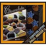Cioccolato. Le migliori ricette di cioccolatini, dolci e delizie. Con gadget
