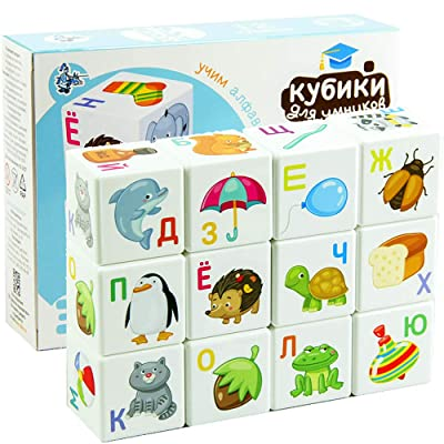 Russian Alphabet Blocks with Pictures - Letter Cubes for Stacking Building Learning from Russia - for Kids 18 Months and Up: Toys & Games