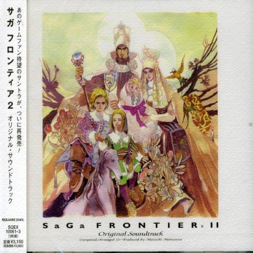 SaGa Frontier2 Original Soundtrack