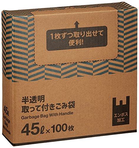 【Amazon.co.jp限定】 Kuras 半透明取って付きごみ袋 45L 100枚