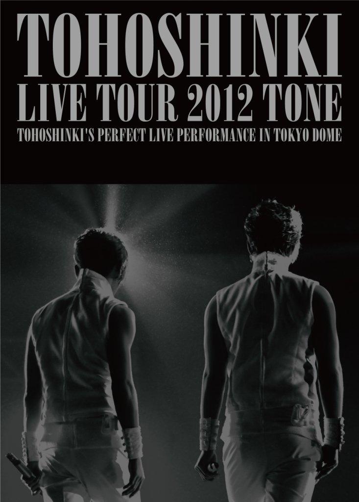 東方神起 LIVE TOUR 2012 ~TONE~(3枚組DVD)(初回限定生産)※特典ミニポスター無 B0085L3NGE
