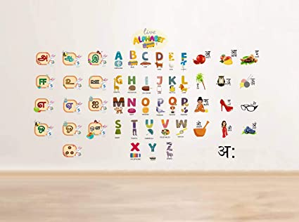 Buy Rawpockets Wall Decals ' Tamil Uyir Ezhuthu, Alphabets and Hindi