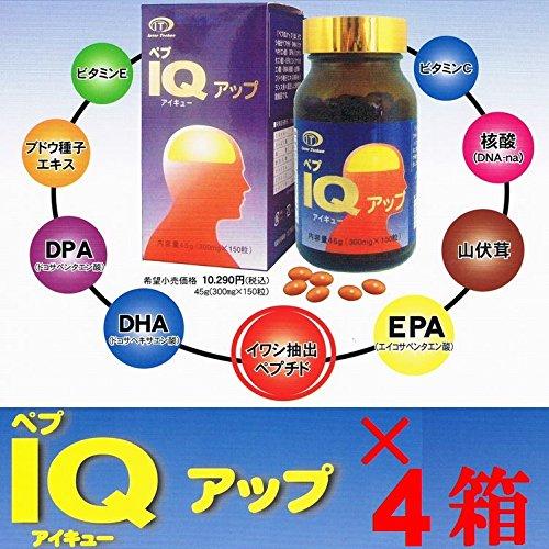 ペプIQアップ 150粒 ×お得4箱セット 《記憶思考、DHA、EPA》 B00MQMSG1U