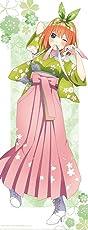 TVアニメ『五等分の花嫁∬』 描き下ろしイラスト 四葉 桜和装ver. 等身大タペストリー