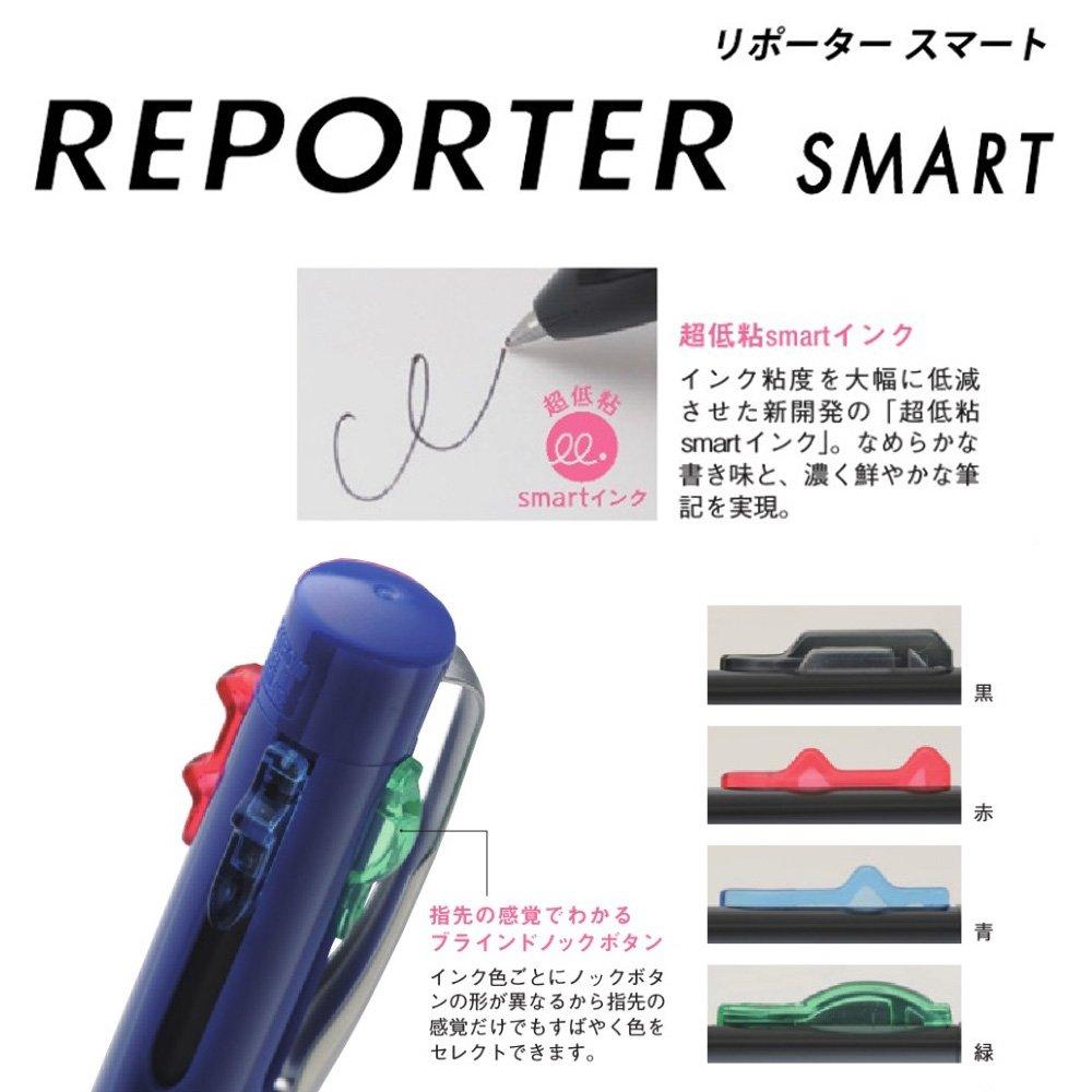 Tombow BR-CL25 Recharge pour Stylo-bille Zoom L102 rouge Reporter 4 smart sachet de 5