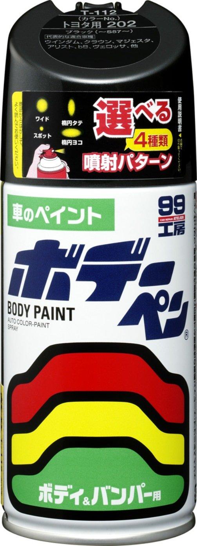 SOFT99 ペイント ボデーペン トヨタ ブラック 202
