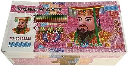 Hell Bank Note Chinese FENG SHUI Money 70 pcs Joss Paper $100,000,000,000