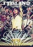 Autumn Tour 2018 -Pretty Girl- at NIPPON BUDOKAN [DVD]