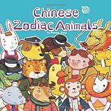 Chinese Zodiac Animals, Sanmu Tang and Zhu Jingwen, 1602209774