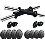Protoner 3 in 1 PVC Adjustable Dumbbell Set 20 kgs, can be used as Pair of 5kgs, 7kgs & 11kgs