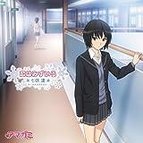 恋はみずいろ(2CD)