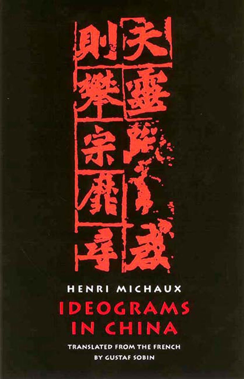 Download Ideograms in China ebook