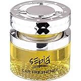 Sepia Citrus Fresh Oil Base Car Air Freshener (60g)