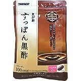 えがおのすっぽん黒酢 【1袋】(1袋/60粒入り 約1ヵ月分) 栄養補助食品