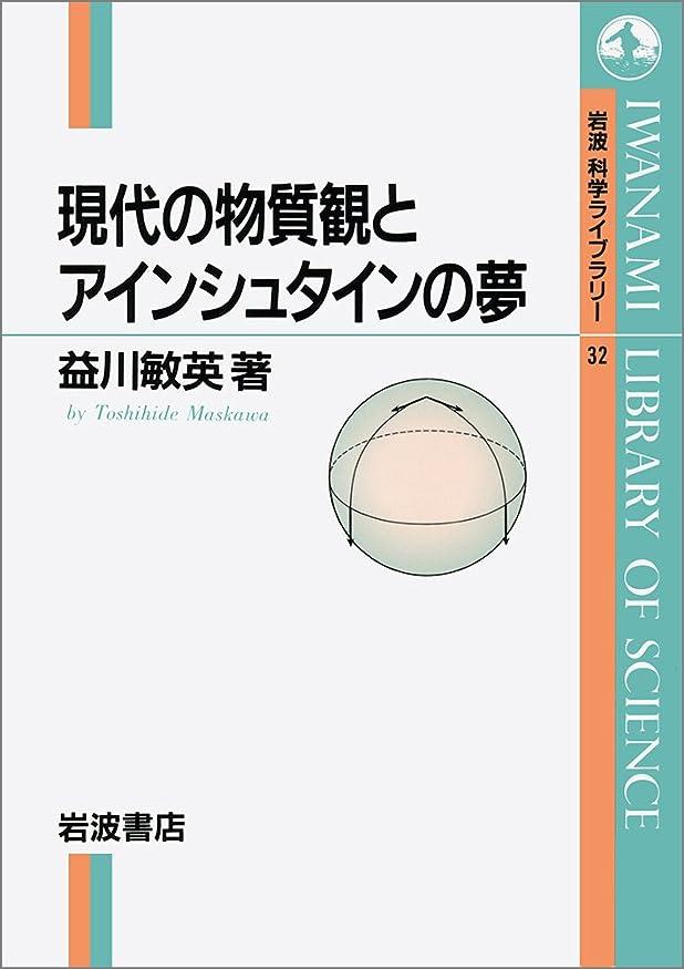 バクテリア青激しい素粒子物理 (パリティ物理学コース)