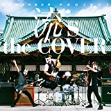 Nagareda Project - Ryu's The Cover [Japan CD] GNCA-1489