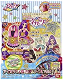 Aikatsu! Aikatsu! Notebook dedicated refill Vol.5 (japan import)