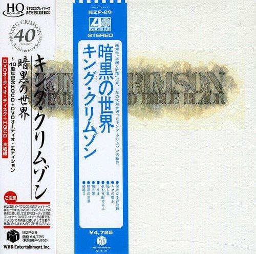 キング・クリムゾン / 暗黒の世界 ~40周年記念エディション(紙ジャケ,+DVDA)