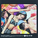 HEAVY ROTATION(CD+DVD)(TYPE A)
