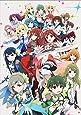 TVアニメ「バトルガール ハイスクール」Blu-ray DISC & CD BOX 第2巻