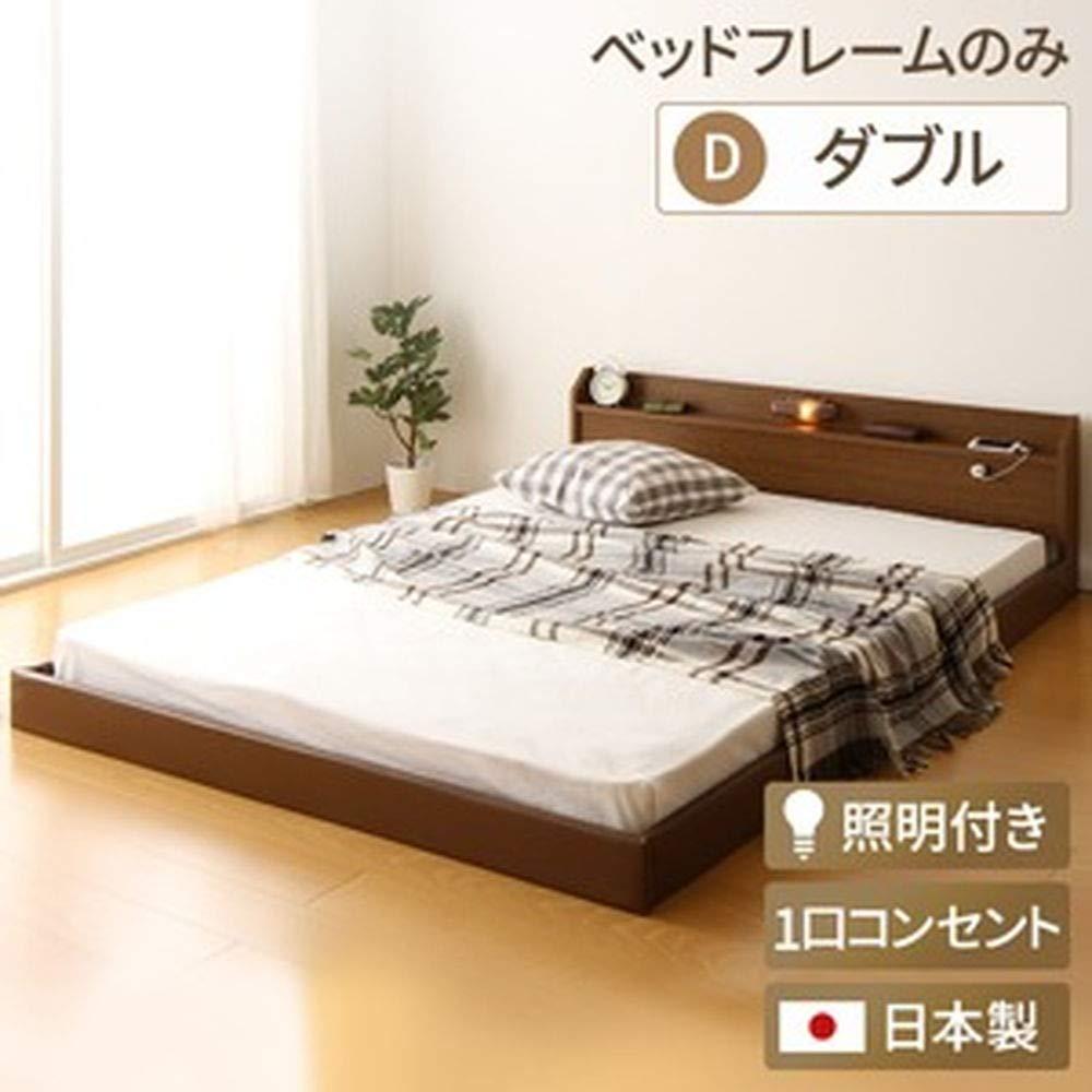 日本製/フロアベッド/照明付き/連結ベッド//ダブル/ーベッドフレームのみー 『Tonarine』トナリネ/ブラウン/// B07T3W3W6J