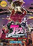 JoJo's Bizarre Adventure Season 3 Stardust Crusaders Battle In Egypt TV 1-26 End / English Subtitle