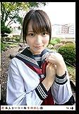 素人セーラー服生中出しマル改 075 りほ [DVD]
