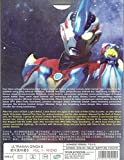 ULTRAMAN SINGA S - COMPLETE TV SERIES DVD BOX SET (16 EPISODES)