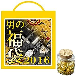 福袋2016 ブランド アクセ 45, 000円 相当入り 福袋 ( 豪華金箔付 )