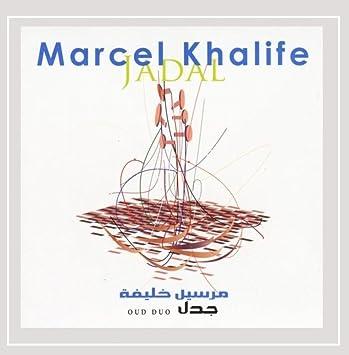 GRATUIT MP3 TÉLÉCHARGER KHALIFE MARCEL
