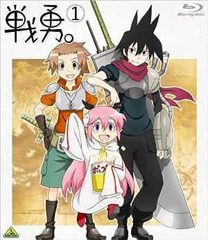 戦勇。 DVD