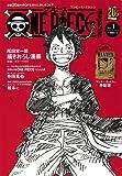 ONE PIECE magazine Vol.1 (集英社ムック)