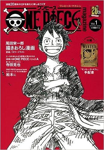 ONE PIECE magazine 1