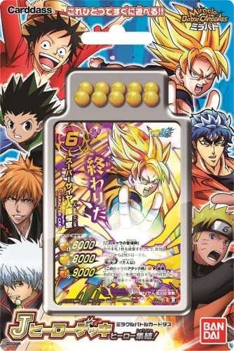 """J Hero deck [Hero gather!]"" Miracle Battle Carddas pre-built deck [DAS02] (japan import)"