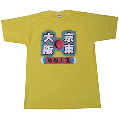 Mens Japanese Manga Anime Logo Super Retro Vintage Hentai T