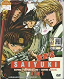 SAIYUKI 3 IN 1 - COMPLETE TV SERIES DVD BOX SET ( 1-101 EPISODES )