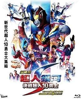 download film ultraman terbaru subtitle indonesia