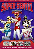 Power Rangers: Choujin Sentai Jetman - The Complete Series Cover - DVD